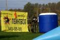 Первенство Красносельского района.(День учителя 9.10.2010г.) :: Красносельский турнир